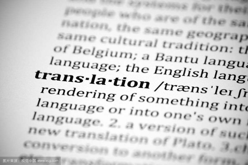 【火花社翻译工作室】商务英语翻译需要注意哪些事项,有哪些特点?