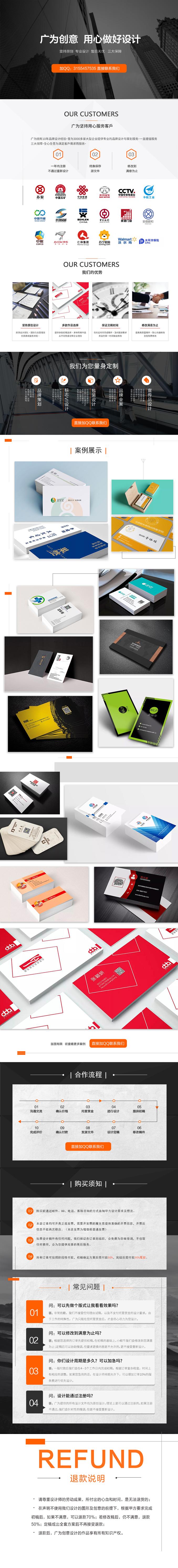 【广为创意广告有限责任公司】高端名片设计 简约名片 创意名片 公司名片 企业个人名片设计_设计服务>>卡片设计>>名片设计