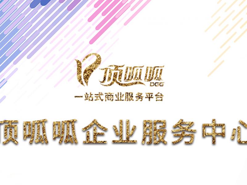 【杭州工商企业服务】专利申请商标注册双软认证,高企申报项目申报,商务服务>>专利申请>>专利注册