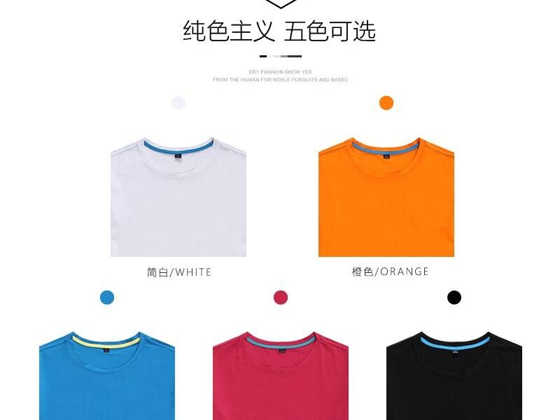 【诚宇定制】DIY高端数码直喷彩色T恤,个性服务>>服饰定制>>T恤定制