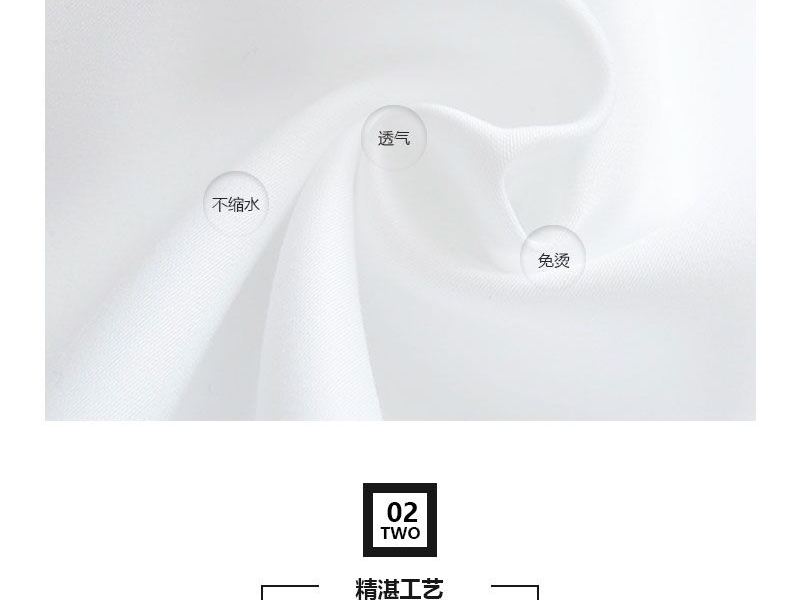 【诚宇定制】刺绣 商务定制纯棉免烫衬衫,个性服务>>服饰定制>>西装定制