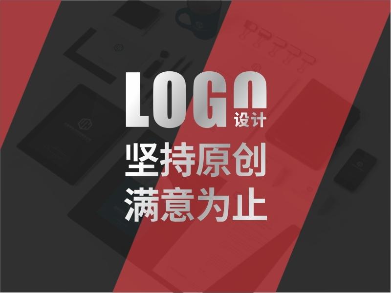 【一格创意-专业品牌设计】科技研究/教育咨询/餐饮小吃/服装产品/环保绿化/医疗美容/logo设计,设计服务>>美术设计>>图标/Logo设计