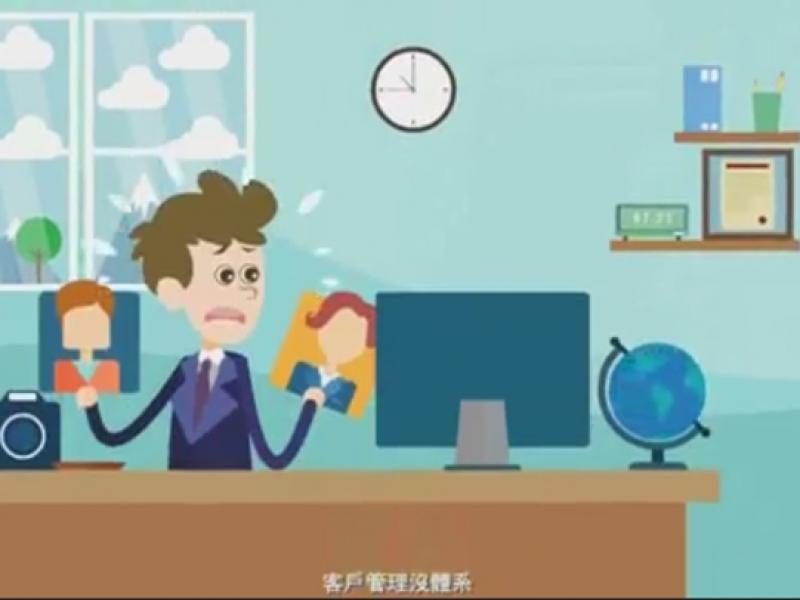 【冰源视觉】二维动画产品及企业宣传片,技能专长>>视频音效>>广告视频