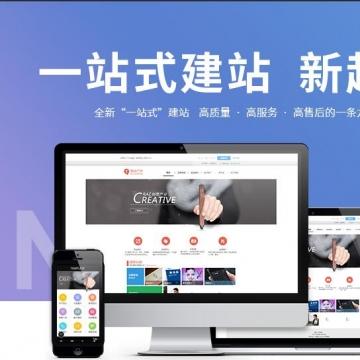 会打字就会建网站,最好的企业自助建站平台,只需598元起【深圳企牛互联网科技|线上服务】