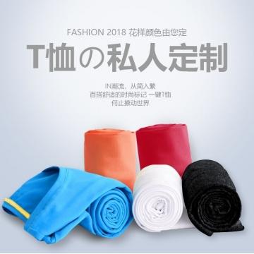 DIY高端数码直喷彩色T恤【诚宇定制|快递派送】