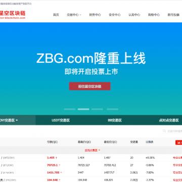 ERC20以太坊代币开发/区块链发币/以太坊白皮书官网/虚拟币开发/区块