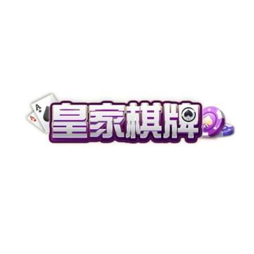 大连七彩互动科技-皇家棋牌