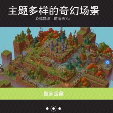 大连七彩互动科技-VR项目