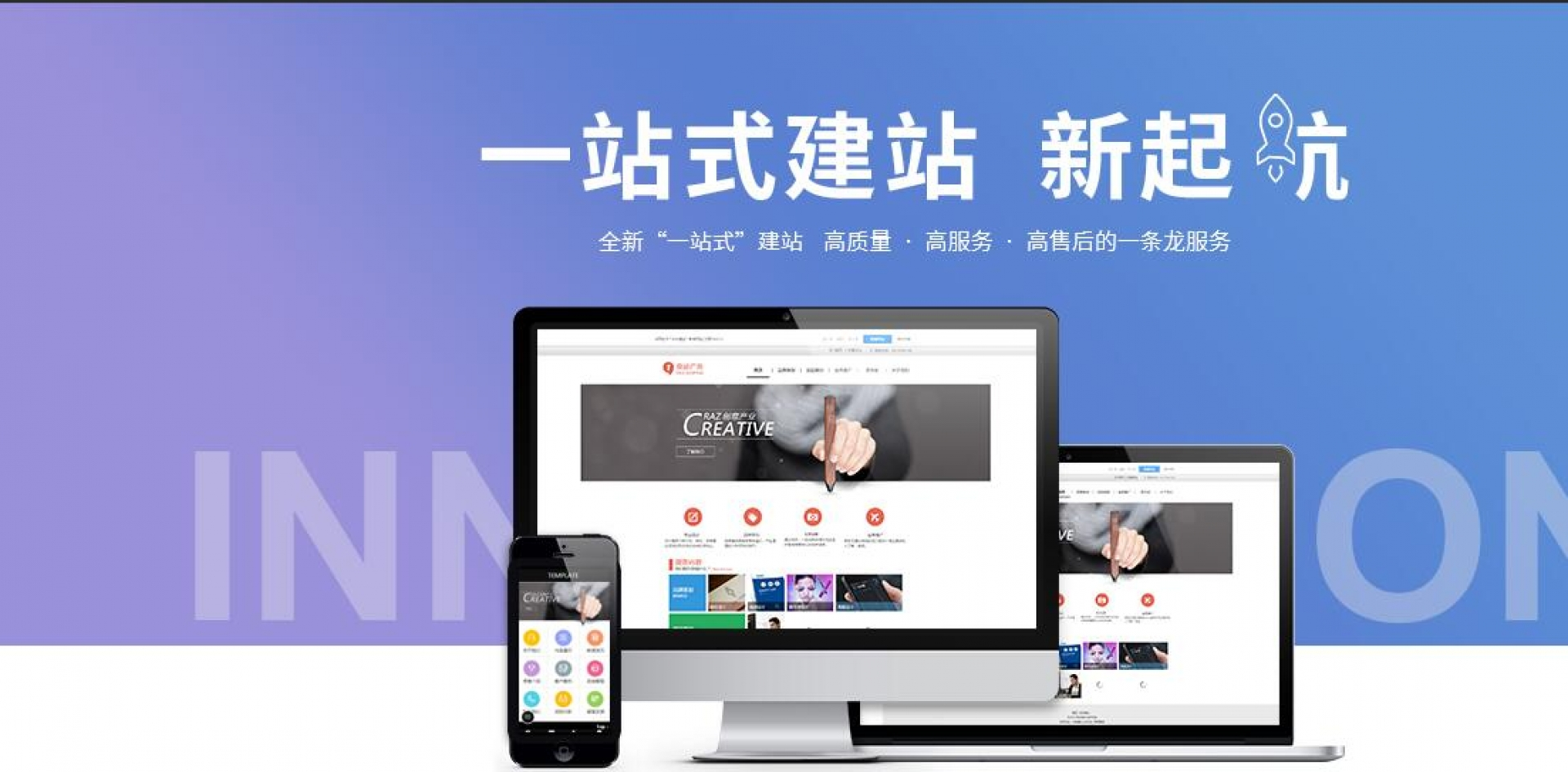 深圳企牛互联网科技宣传公告牌