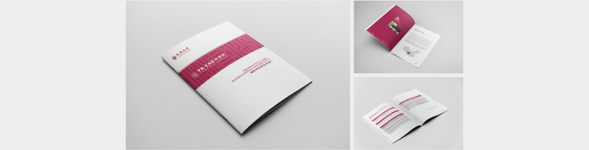一格创意设计工作室宣传公告牌