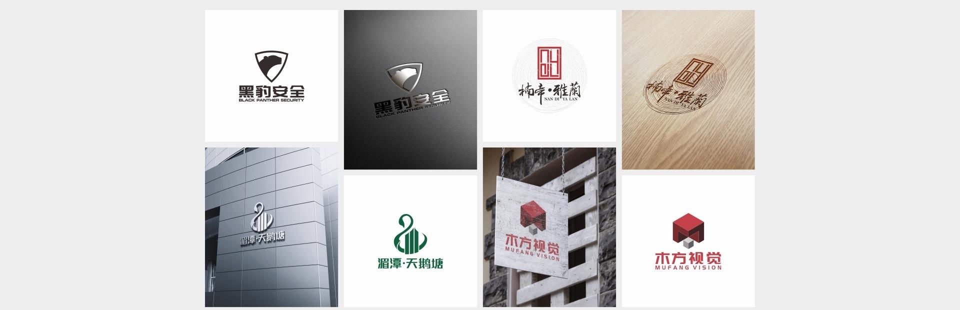 一格创意-专业品牌设计宣传公告牌
