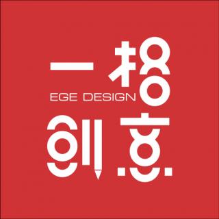 一格创意设计工作室经营服务: 照片恢复 Logo设计 宣传动画 海报设计