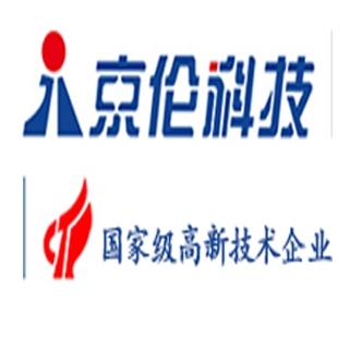 武汉京伦科技开发有限公司服务店铺