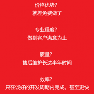 广州外兴软件科技经营服务: CRM系统 微信小程序 网站开发 Android应用 IOS应用