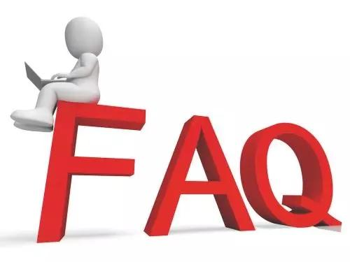 接单私活平台:蚂蚜网合伙人计划常见问题解答!