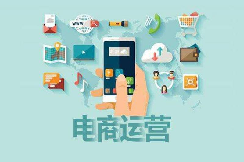 【广州畅想网络科技有限公司】一个外贸商务网站长的品牌、优化、推广运维总结