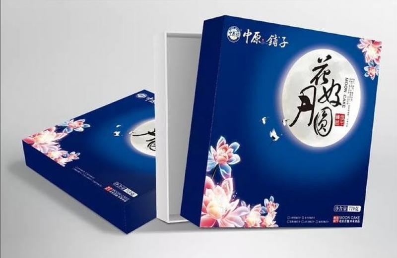 中秋佳节将至,浓情中国月饼礼盒包装设计,开始做了吗?