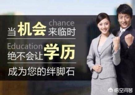 没有学历学IT专业,容易吗?【上海自力进修学院】-蚂蚜网(兼职|接单|私活|外包)