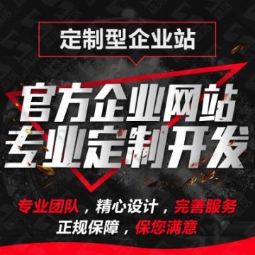 一家酒店网站管理开发的web端【广州外兴软件科技|线上服务】