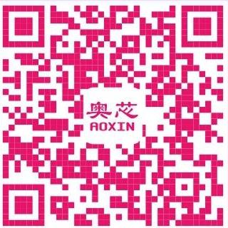深圳赛亿科技服务店铺