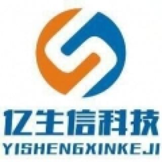公司官方网站开发(电脑网页+手机网页)