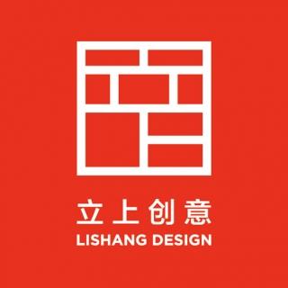 立上创意设计主营: 教学文案 画册印刷 T恤定制 LOGO设计
