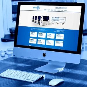 网站设计兼职圈服务分享社区圈子