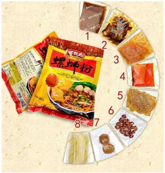 【广州博浩广告有限公司】怎样的产品包装设计,才能更有效的打动消费者?