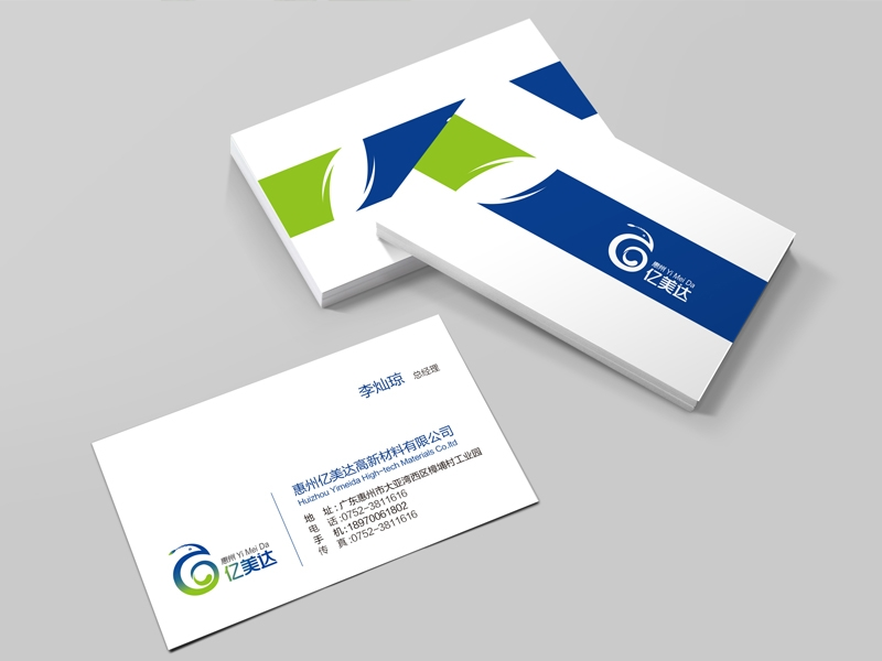 【九天艺术】系统的名片及所有卡片的设计,让您更满意!有面儿!,设计服务>>卡片设计>>名片设计