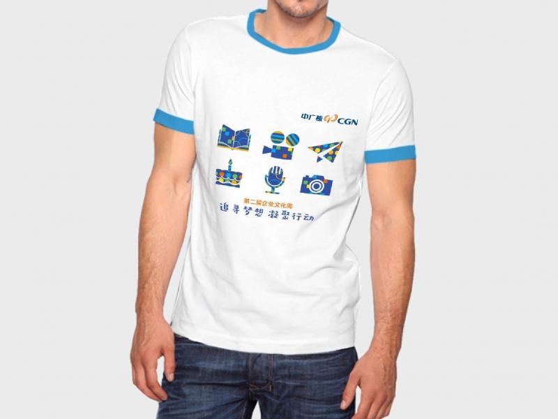 【立上创意设计】企业T恤定制设计与制作服务,个性服务>>服饰定制>>T恤定制
