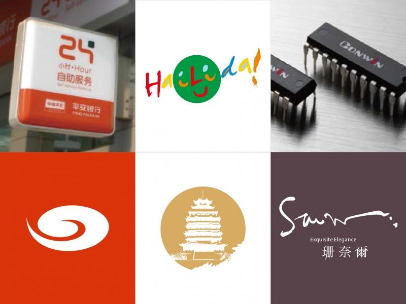 【立上创意设计】企业标识logo设计案例及制作,设计服务>>包装设计>>其他