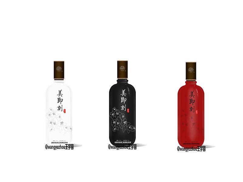 【田与光设】提供各种包装设计服务商业插画及商标,设计服务>>包装设计>>包装盒子