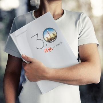 平安信托品牌画册设计和制作