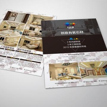 各类画册+宣传单页设计让客户更满意(真的不一样)【九天艺术|线上服务】