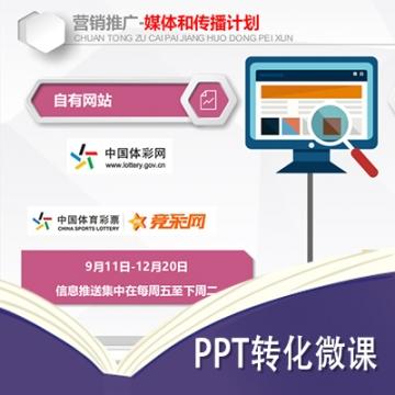 PPT设计 PPT代做美化 PPT课件开发【熠炫动画与PPT设计|线上服务】