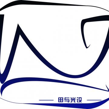 提供各种包装设计服务商业插画及商标【田与光设|线上服务】