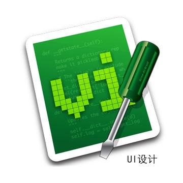 UI设计 网页界面设计 手机网页界面设计 App界面设计【绿丫合作社|线上服务】