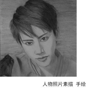 人物照片 铅笔素描 手绘定制