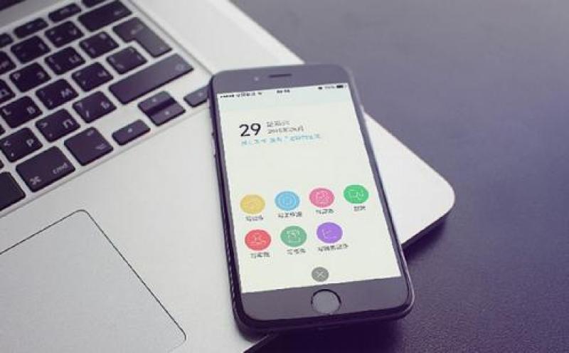 【广州畅想网络科技有限公司】选择微信小程序外包公司注意事项!