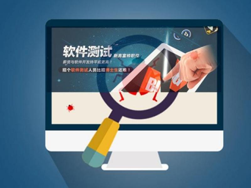 【亦友网络】可定制测试服务,功能测试,性能测试,APP测试,网站测试,软件开发>>开发测试>>网站测试