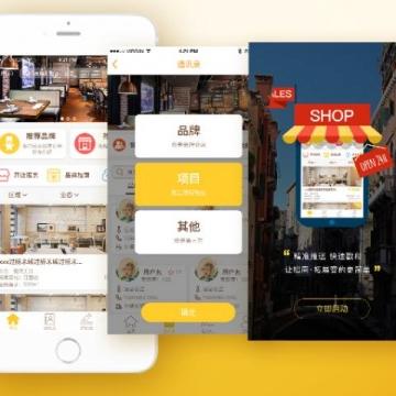 app开发|商城APP|旅游APP|社交APP|定制开发【亦友网络|线上服务】