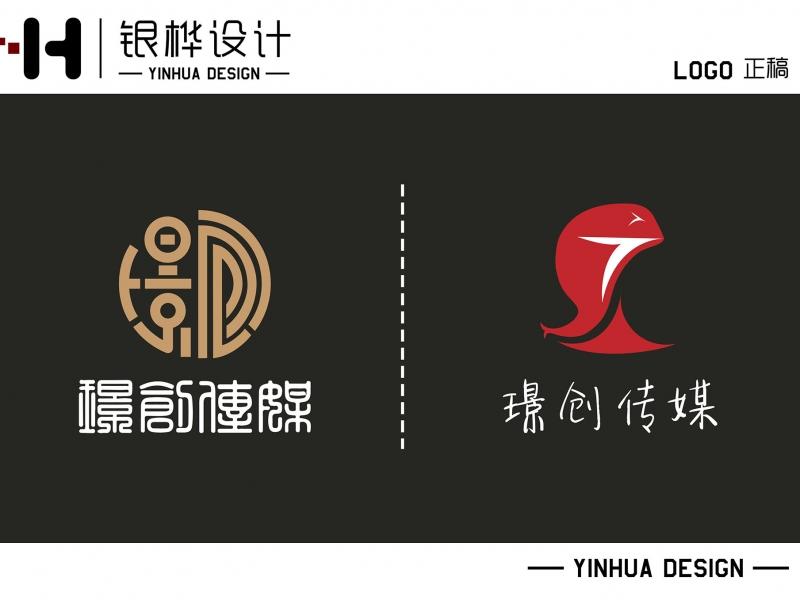 【银桦设计】专业设计企业徽标——logo,技能专长>>图形动画>>Logo设计