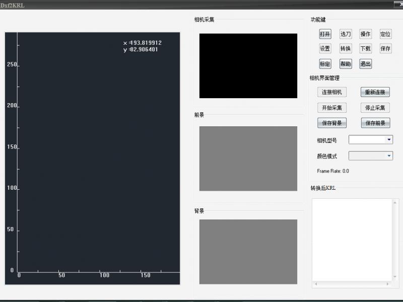 【北京启航创意设计工作室】C语言程序及界面,机器人控制程序,软件开发>>软件开发>>应用程序及脚本