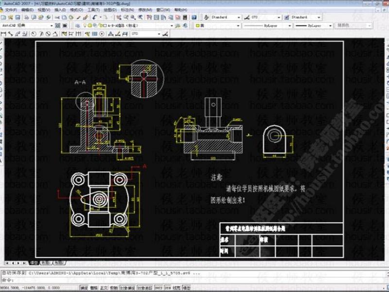【北京启航创意设计工作室】CAD制图及机械产品设计,设计服务>>工业设计>>CAD制图