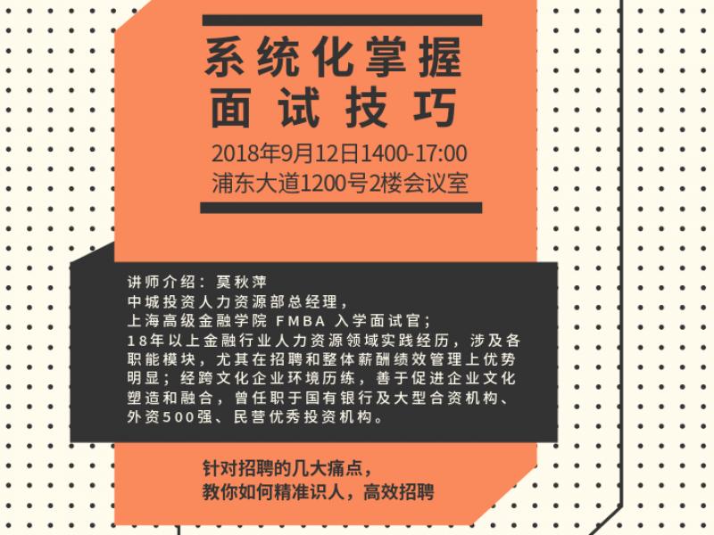 【Sula的小工作室】朋友圈海报、线下推广海报,设计服务>>广告设计>>海报设计