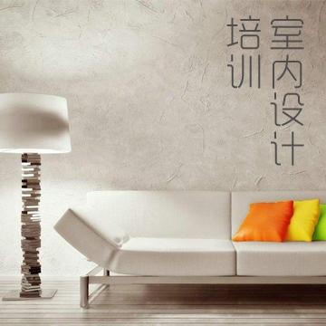 室内设计3dsmax&Vray培训【微蓝设计工作室|上门服务】