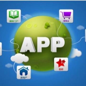 IOS 安卓  APP制作 网站制作【软件开发网站制作APP执|线上服务】