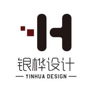 银桦设计经营服务: 装修设计 Logo设计