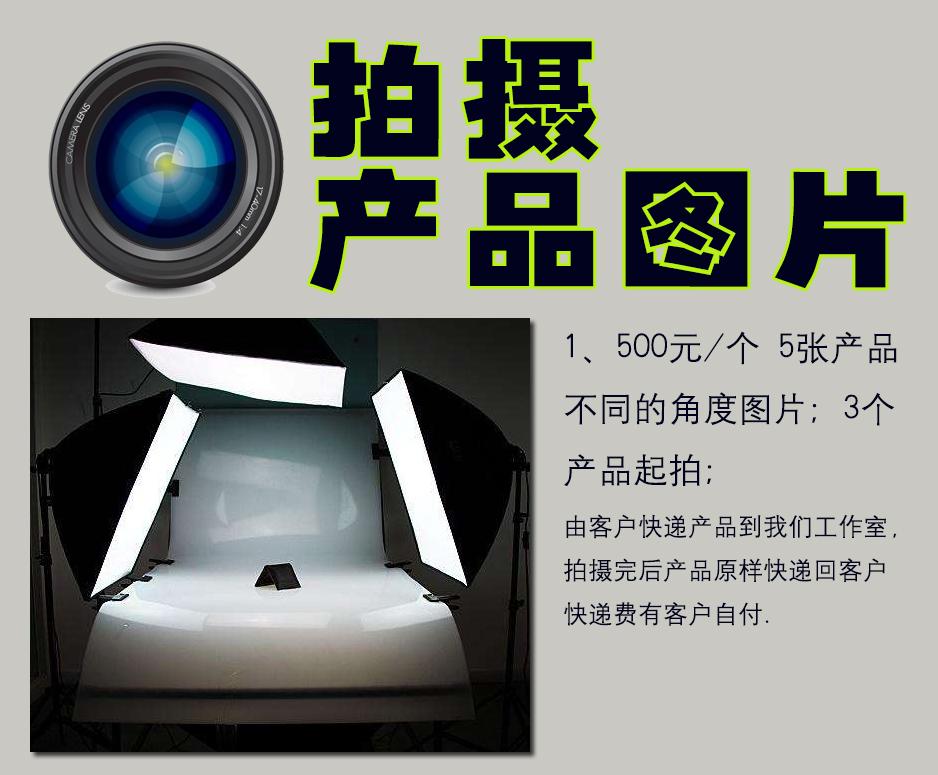 【万宝斋】视频后期剪辑视频调色宣传片广告片产品视频拍摄修图_技能专长>>摄影摄像>>影视制作