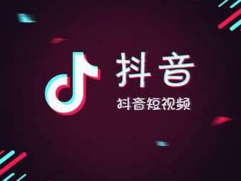 【万宝斋】抖音视频剪辑特效后期音效配音,技能专长>>视频音效>>视频短片